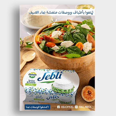 Agroalimentaire Jebli Campagne Emailing
