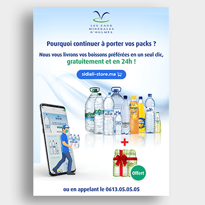 Agroalimentaire Oulmes Campagne Emailing